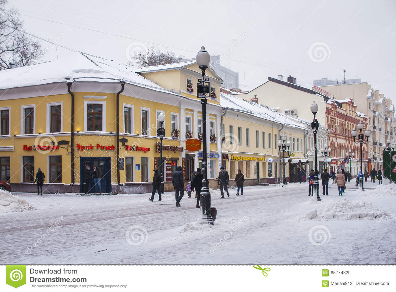 Arbat Street In Moscow In Winter Editorial Stock Image.