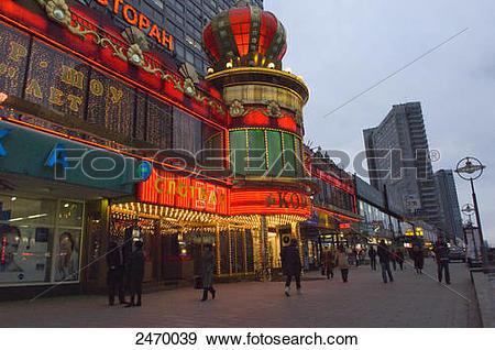 Stock Photograph of Casino lit up at dusk, Novy Arbat Street.