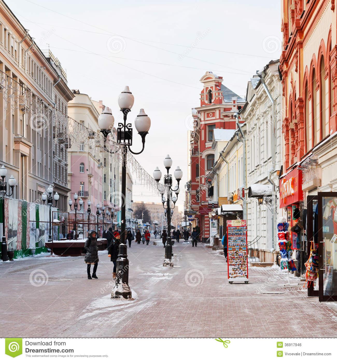 Arbat Street Editorial Image.