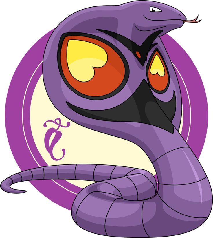 15 Best images about Arbok on Pinterest.