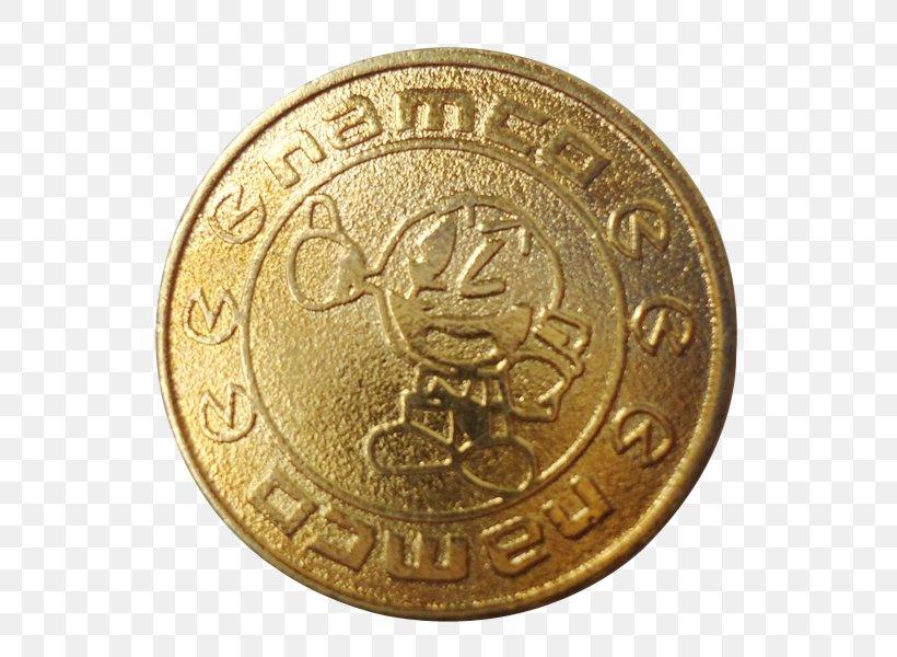 Token Coin Gold Arcade Game, PNG, 600x600px, Coin, Amusement.