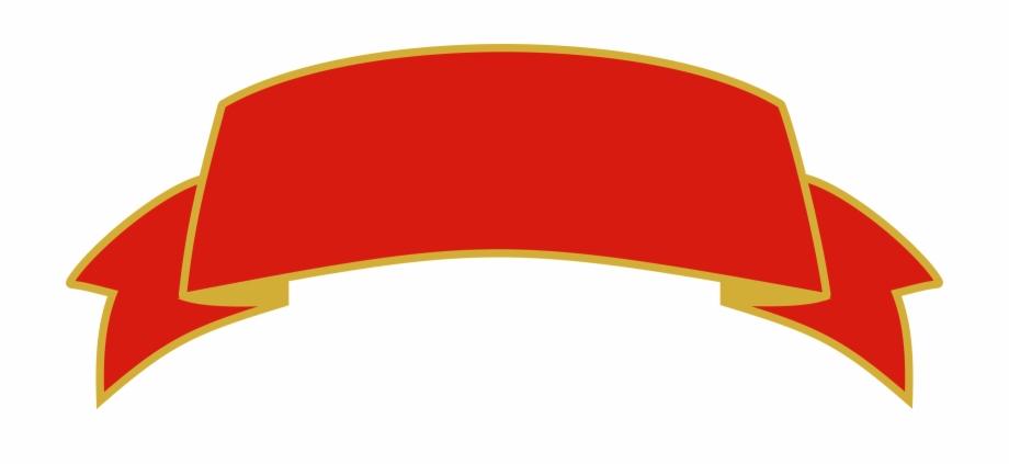 Clipart Banner.