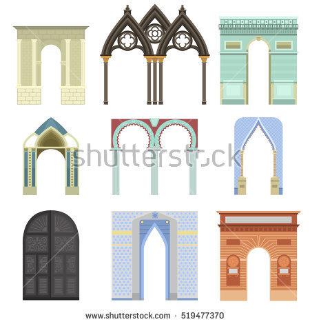 Interior Arch Stock Photos, Royalty.