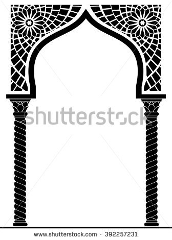 Decorative Arch Stock Photos, Royalty.