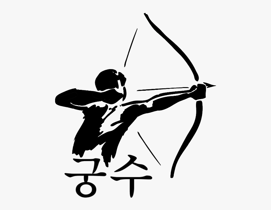 Clip Art Archery Bow And Arrow Vector Graphics.