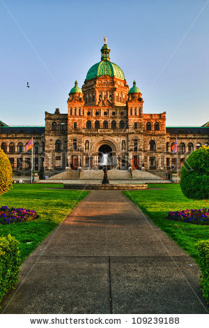 Canadian Parliament Building Victoria British Columbia Stock Photo.