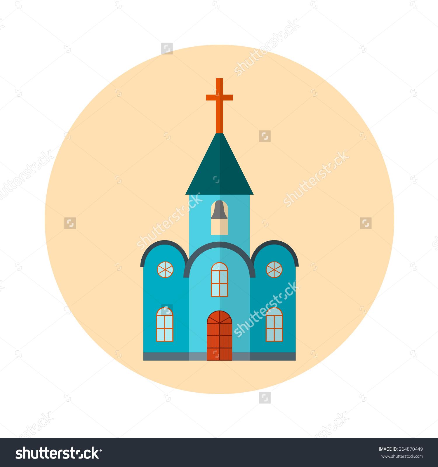 Flat Church Vector Icon Religion Building Stock Vector 264870449.