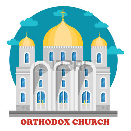 Religious Institution Images & Stock Pictures. Royalty Free.