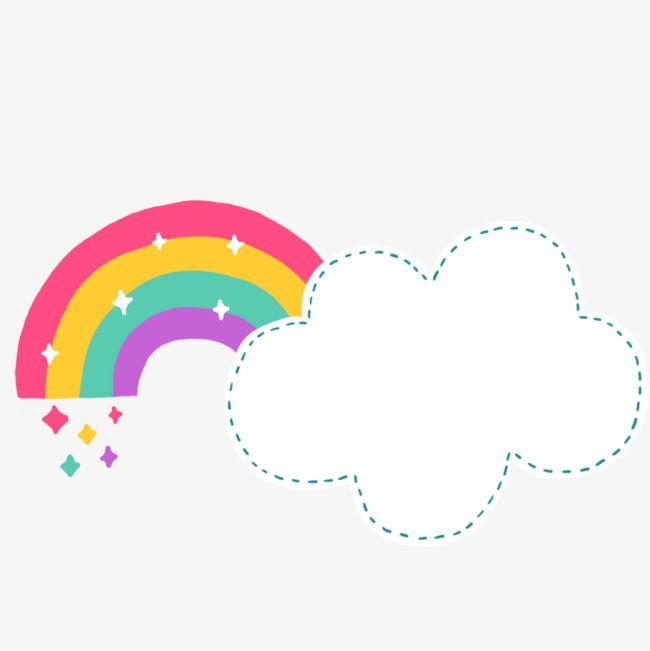Cartoon Cute Clouds Rainbow, Cartoon Clipart, Cute Clipart.
