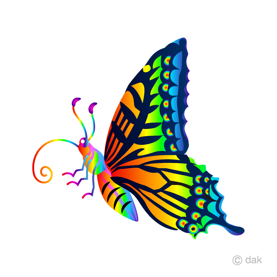 Mariposa colorida del arco iris con lado Gratis Dibujos.