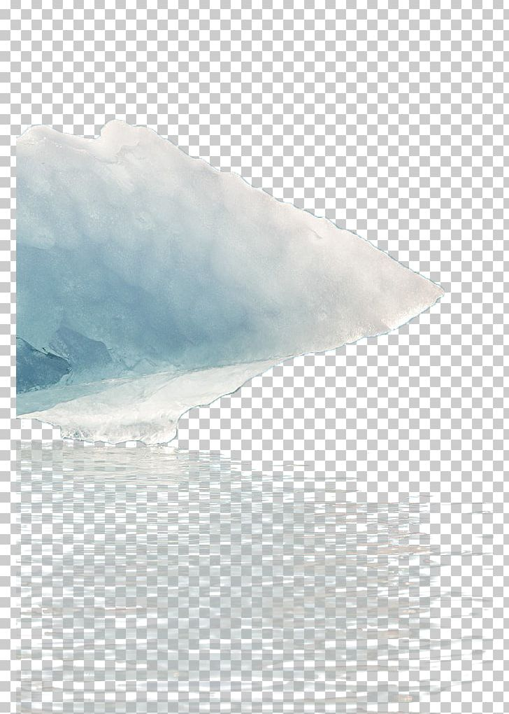 Arctic Sky Angle PNG, Clipart, Angle, Arctic, Background.