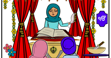 Ardaas clipart clipart images gallery for free download.
