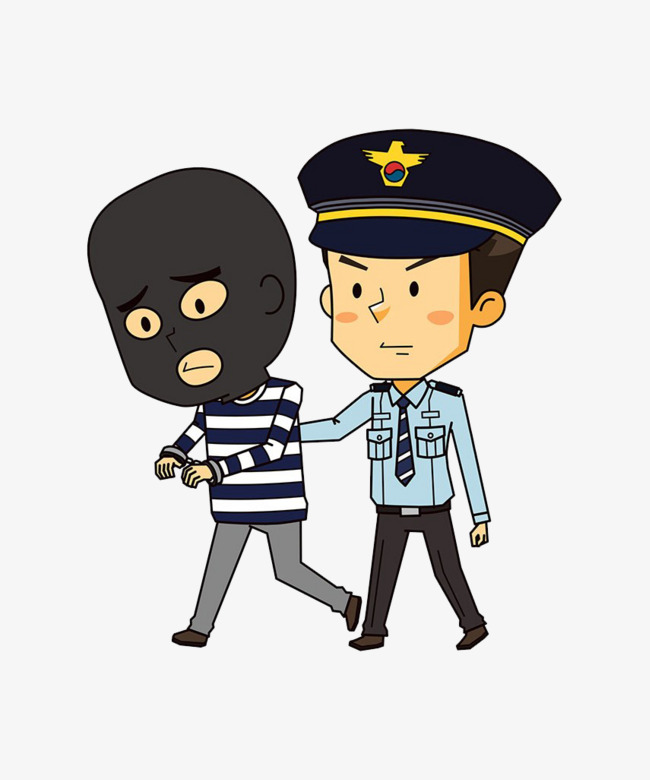 Arrested clipart 8 » Clipart Station.
