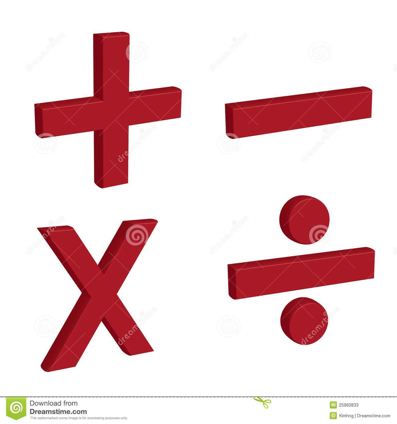 Arithmetic Symbols Stock Photos.