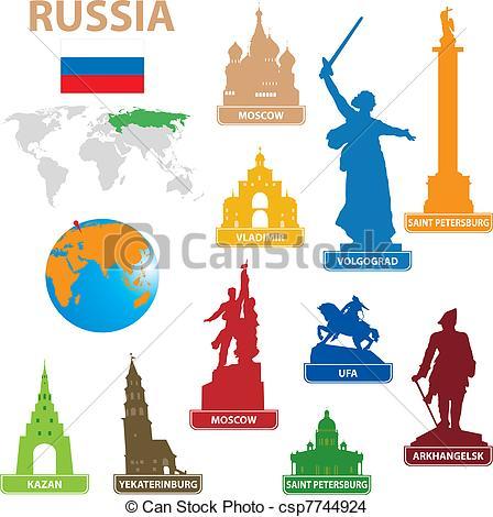 Arkhangelsk Illustrations and Clipart. 24 Arkhangelsk royalty free.