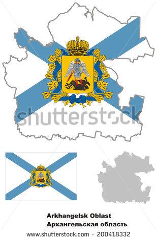 Arkhangelsk Stock Photos, Royalty.