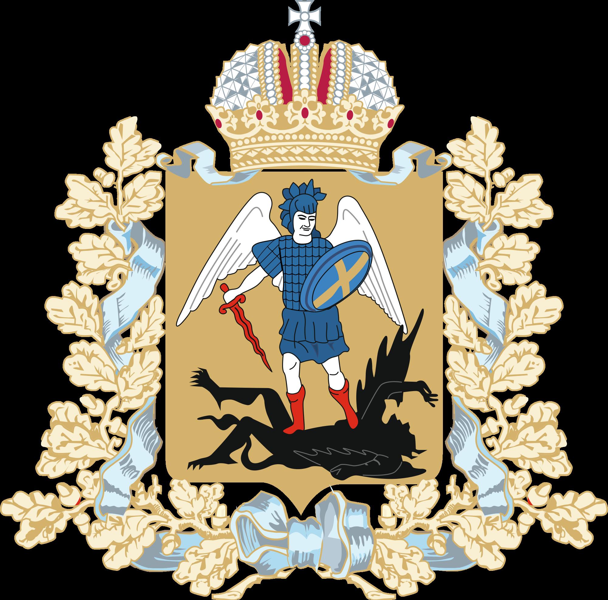 File:Coat of Arms of Arkhangelsk oblast.svg.