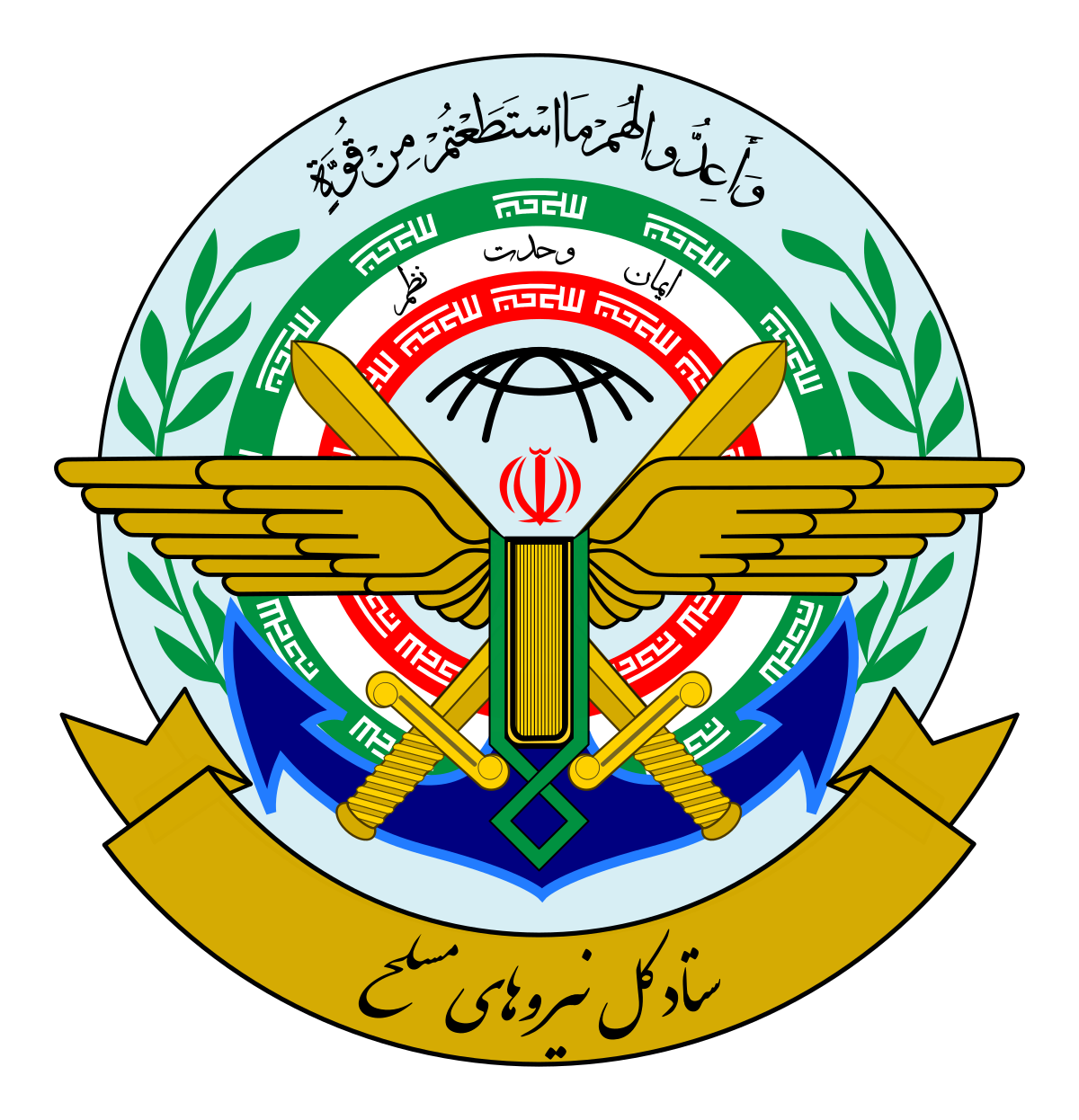 Armed Forces of the Islamic Republic of Iran.