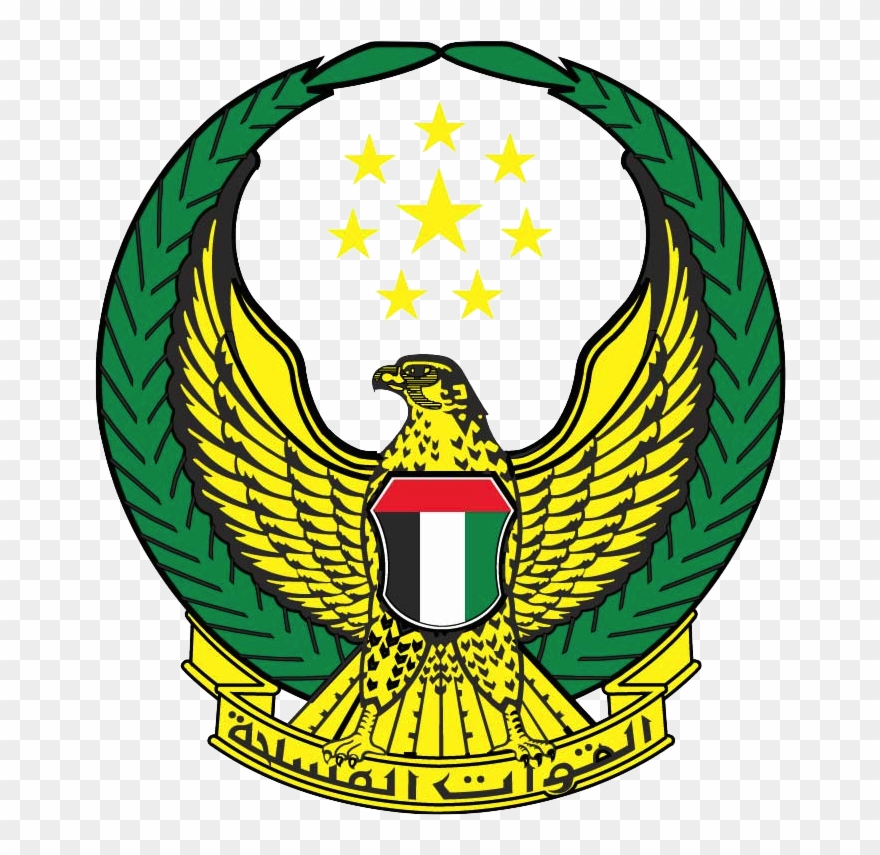 File Uae Forces Coat Of Arms Png.