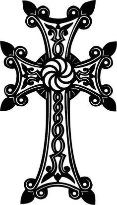 The Armenian eternity sign (Armenian:Հավերժության.