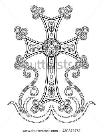 Armenia Black And White Clipart.