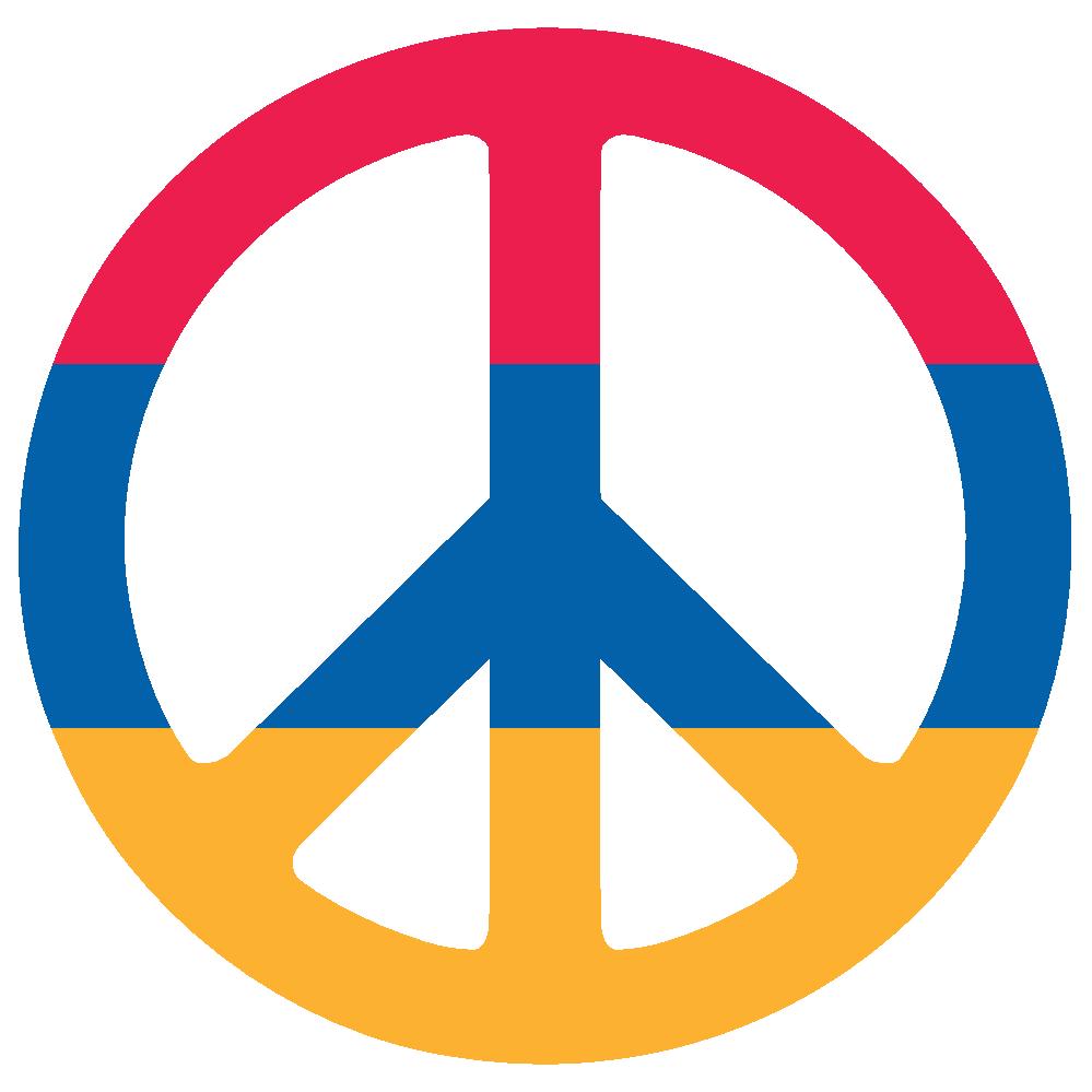 Armenia SupaRedonkulous flagartist.com Flag Art Clip Art Clipart.