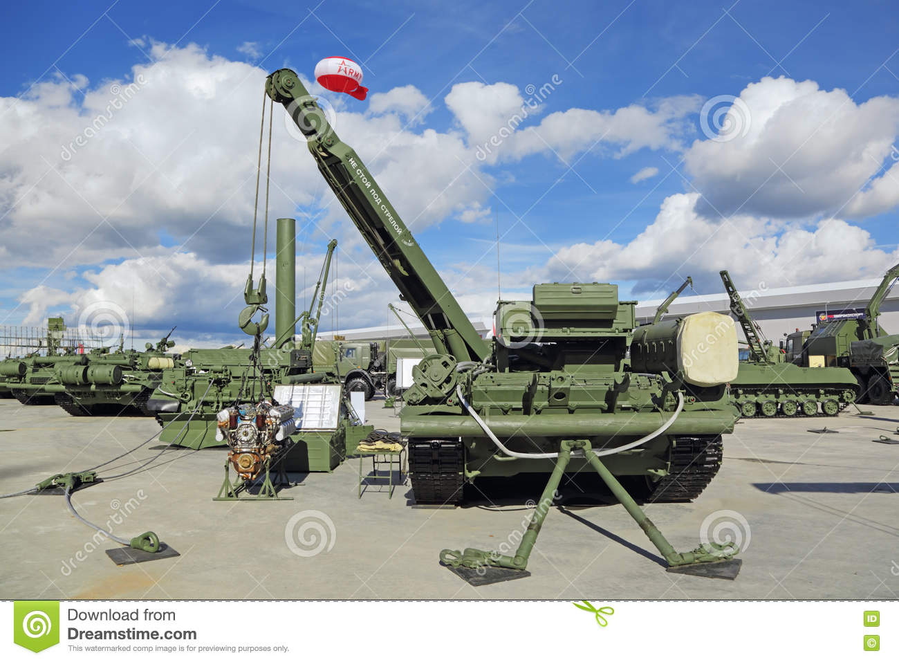 Armour Recovery Vehicle Editorial Stock Image.