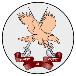 Army Aviation Corps (India).
