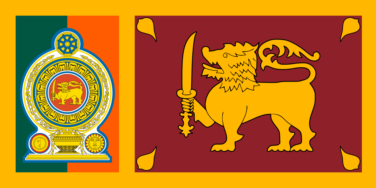 File:Sri Lankan Army Flag.svg.