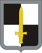U.S. Army Cyber Corps, regimental coat of arms.