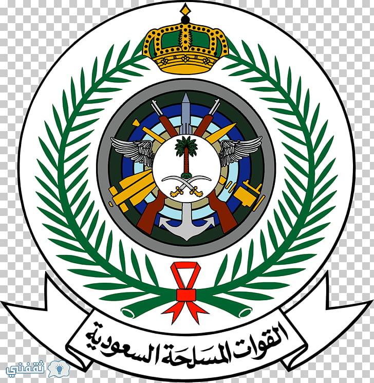 Saudi Arabian Army Saudi Ministry of Defense Royal Saudi Air.