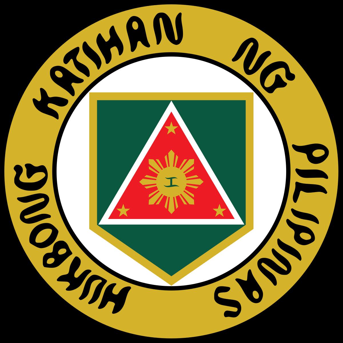 Philippine Army.