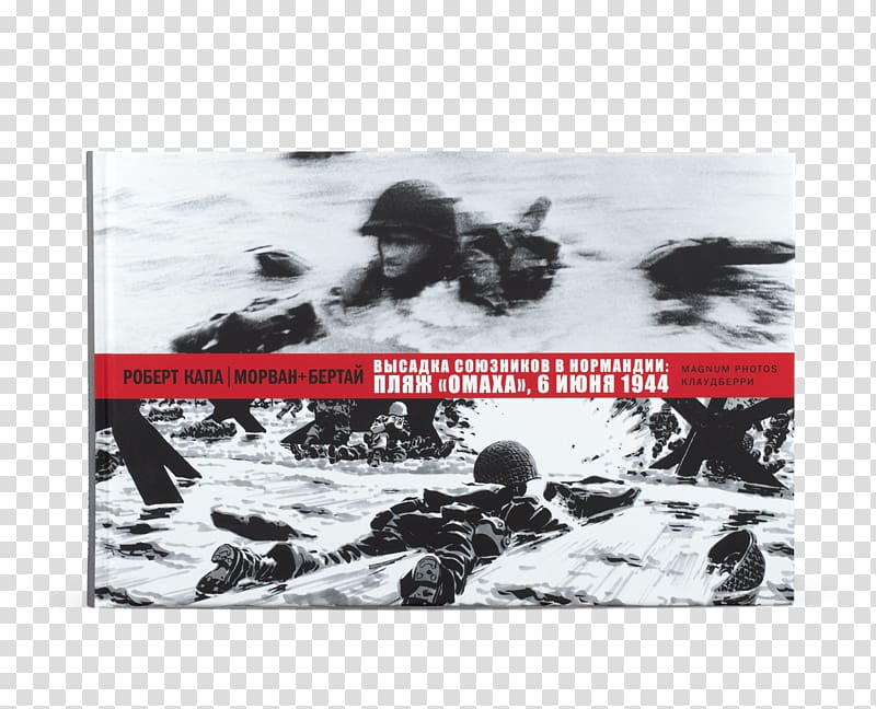 Omaha Beach Normandy landings Invasion of Normandy Second.