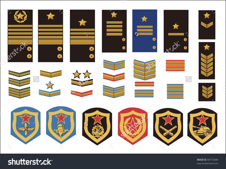 Military Ranks Stock Vector 90773399.