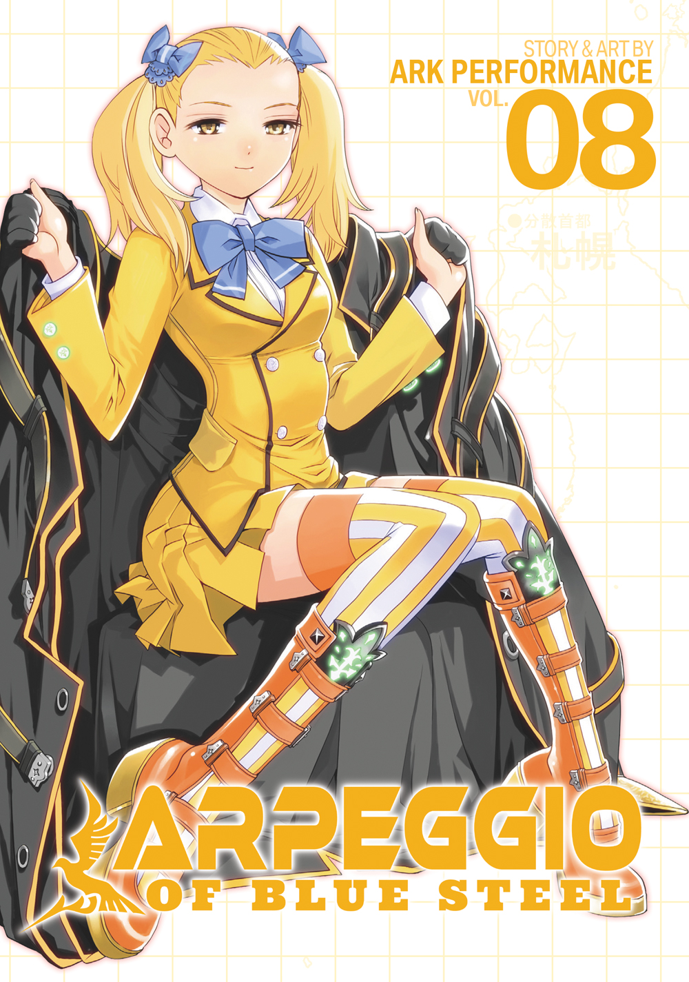 of Blue Steel Manga Volume 8.