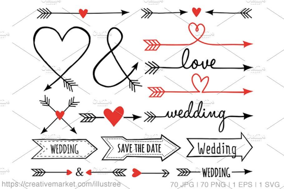 70 wedding arrows clip art set.