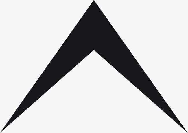 Arrowhead Tag Png, Vector, PSD, And Clip #745128.