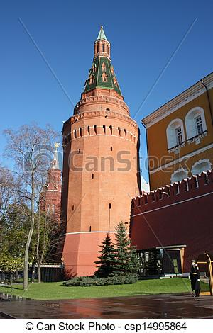 Stock Image of Kremlin wall. Angular arsenal tower.