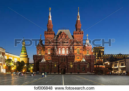 Pictures of Russia, Central Russia, Moscow, Red Square, Kremlin.