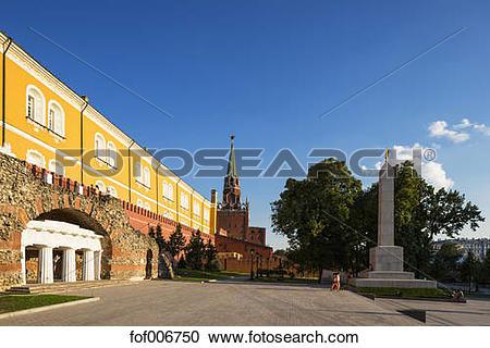 Stock Photography of Russia, Moscow, Alexander Garden, Kremlin.