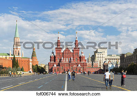 Stock Photo of Russia, Central Russia, Moscow, Red Square, Kremlin.
