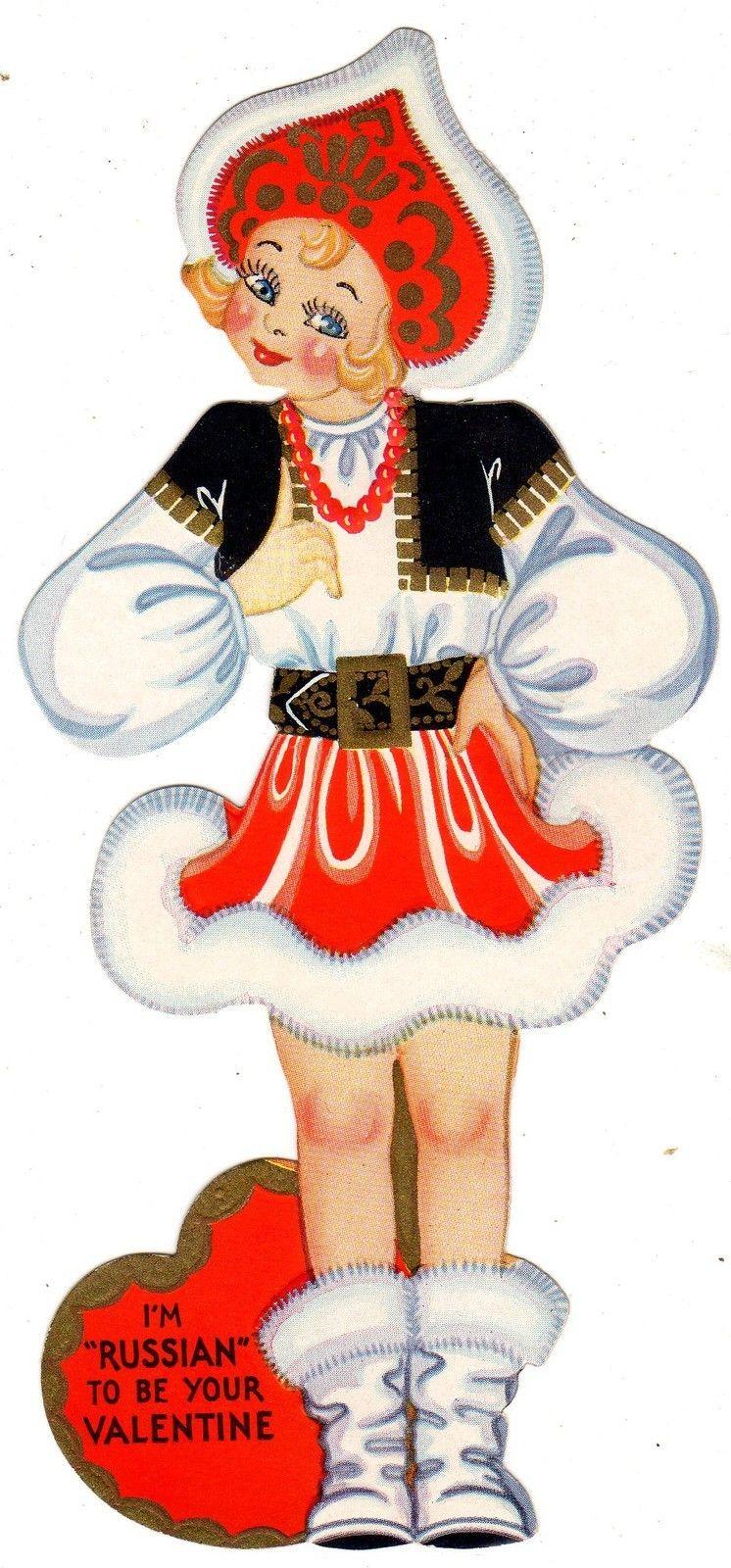RARE Art Deco Valentine\'s Day Card Russian Dancer Ballerina.