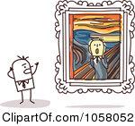 Clip Art Museum Art Gallery Clipart.