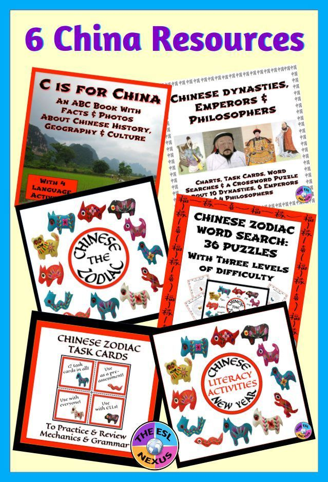 China Big Bundle of Writing, Reading, Grammar, Word Search.