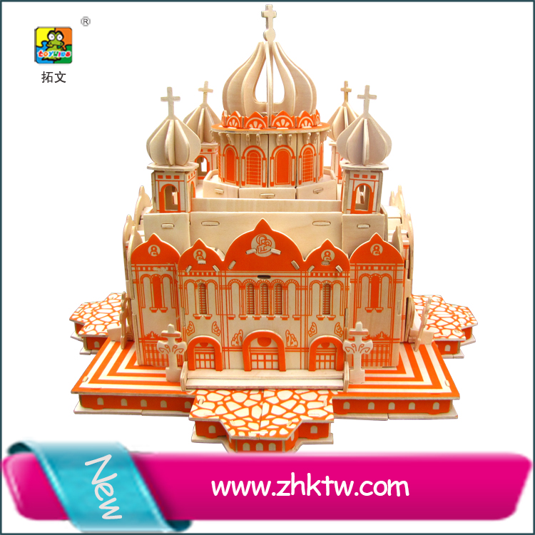 Cotowins Hot Selling 3d Wooden Collectibles Toys For Kid Wood.