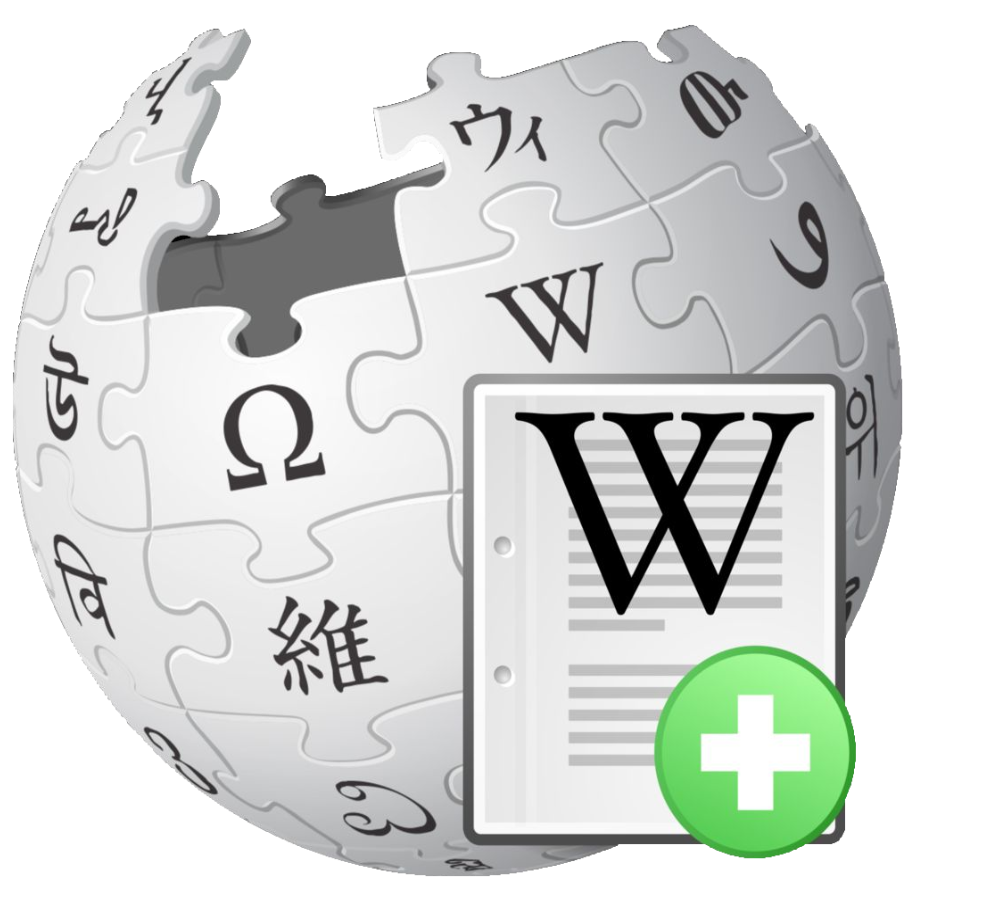 File:Wikipedia Articles for Creation.png.