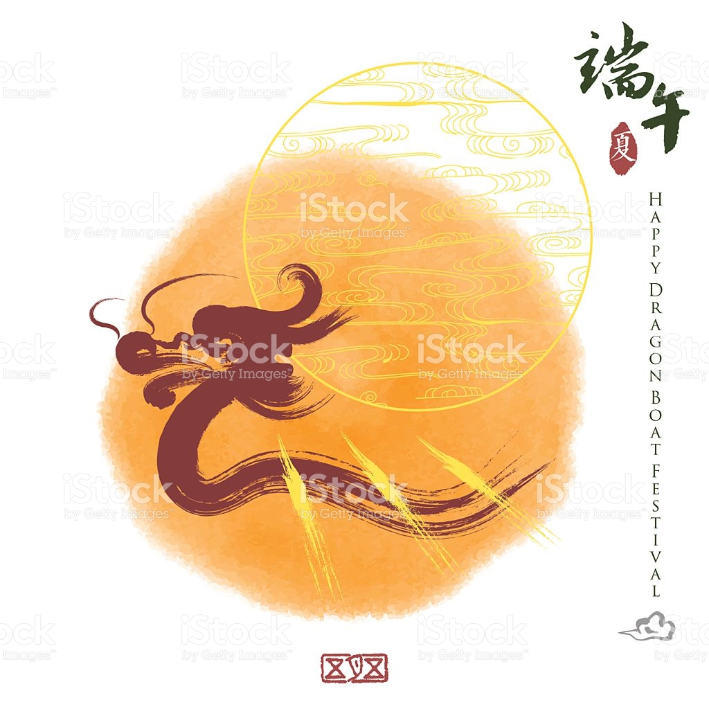 Artistic Rendering Of Chinese Dragon On Yellow Sun stock vector.