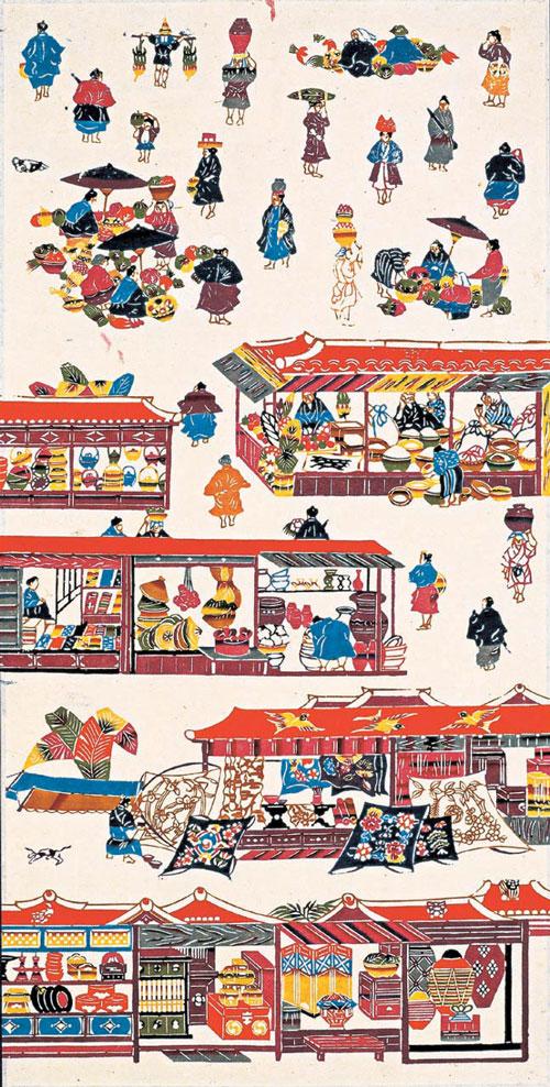 Making Art in Paradise. Serizawa: Master of Japanese Textile.