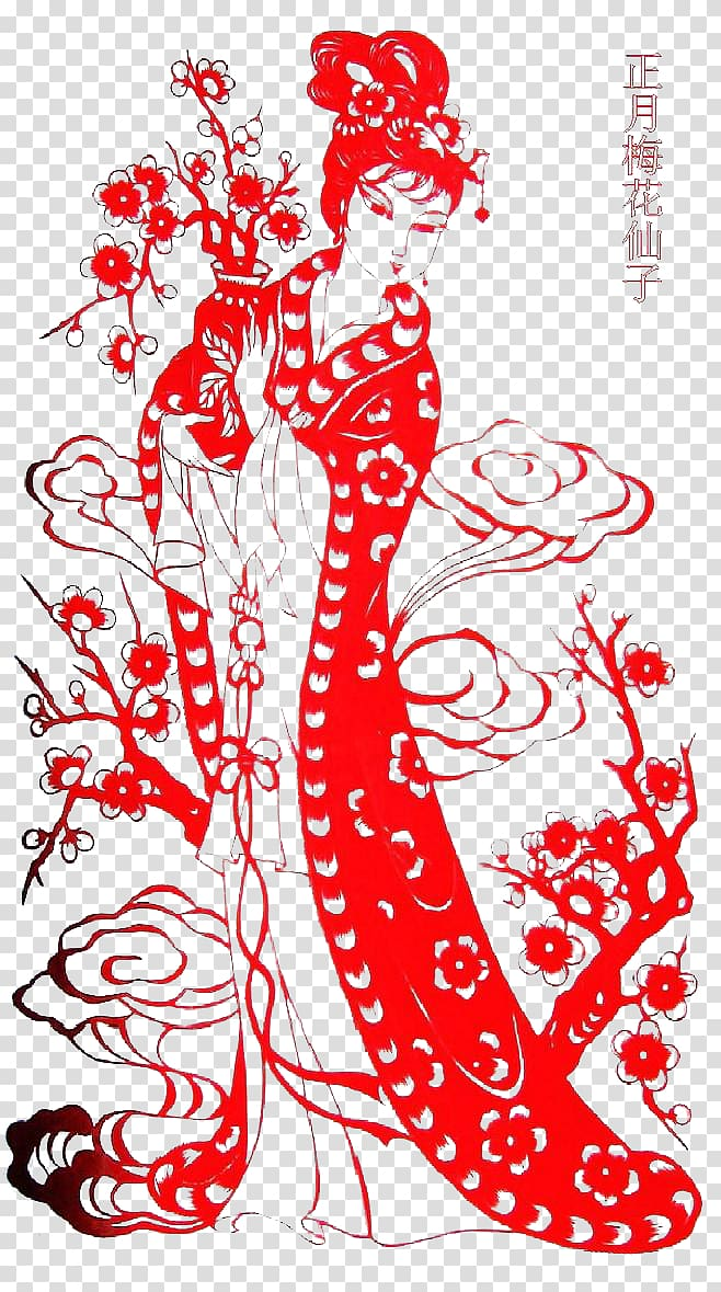 Chinese paper cutting Papercutting Baidu Art, Month Plum.