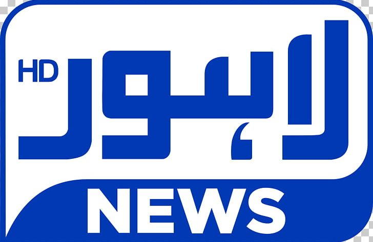 Lahore News HD Dunya News Television Channel PNG, Clipart.